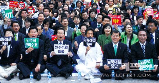 2009년 6월 10일 집회에 참석한 야4당 지도부  전술적 제휴를 넘는 '반MB선거연합'은 이명박에 맞설 수 있는 힘을 갉아 먹을 것이다.