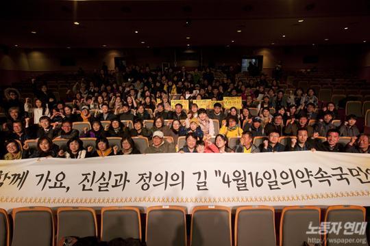 416연대 총회