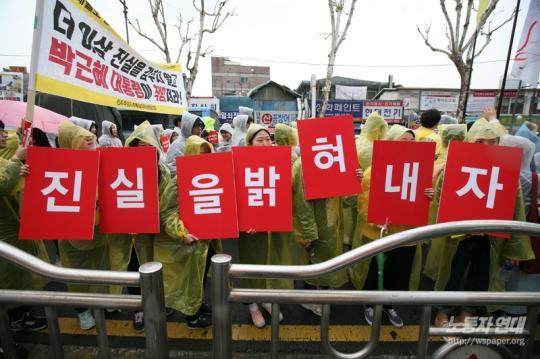 세월호 2주기 대학생대회 행진
