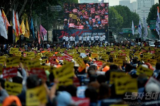 성과연봉제 폐지 범국민대회