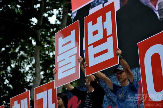 공공부문 파업 지지