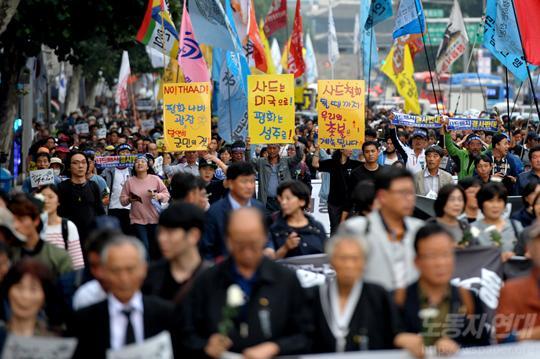 백남기 추모대회 행진
