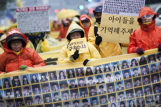 세월호 참사 유가족 행진