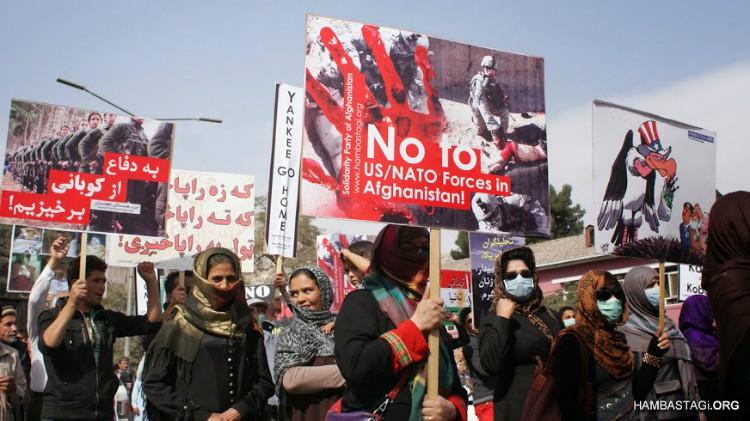 미국의 전쟁에 반대하는 아프가니스탄 여성들