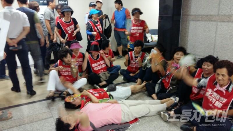 임금 임상을 요구하며 연회장 앞에 드러누워 시위하는 이화여대 노동자들