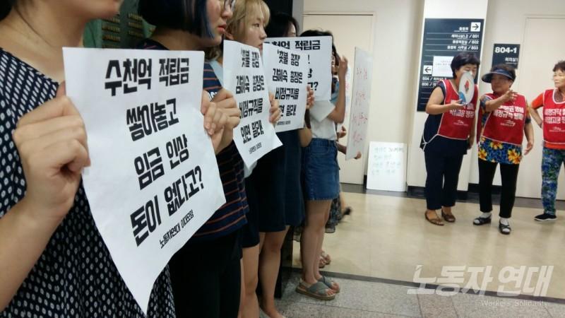 노동자 투쟁을 지지하는 학생들