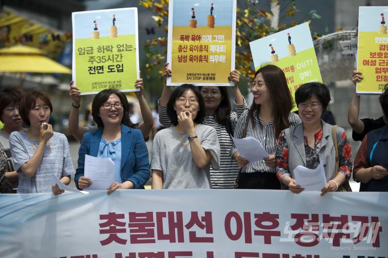 2017년 5월 25일 '3시STOP공동행동'