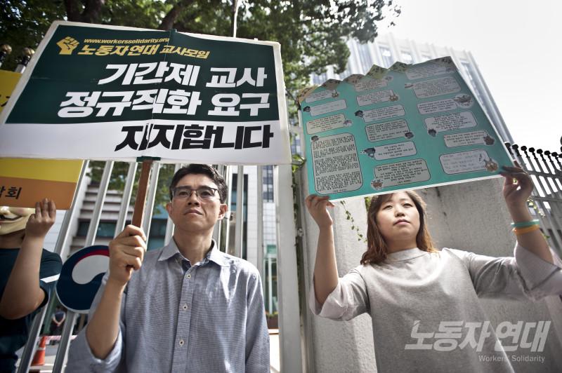 기간제 교사 투쟁을 응원하는 정규직 교사들