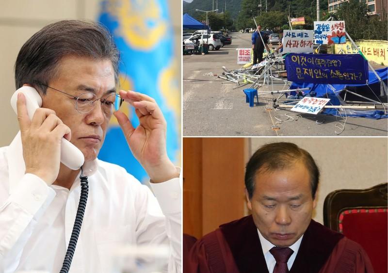 2003년 노무현 정부의 첫 위기를 닮아가는 문재인
