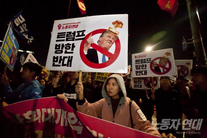 호전전 제국주의자 트럼프에게 한국의 노동자·피억압자들의 분노를 보여 주자