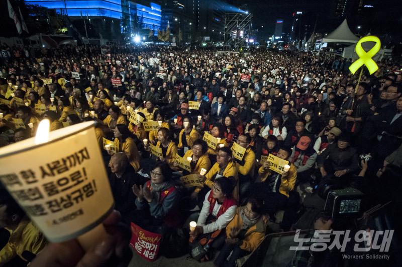 적폐 청산은 세월호 참사 진상 규명·책임자 처벌로 계속돼야 한다