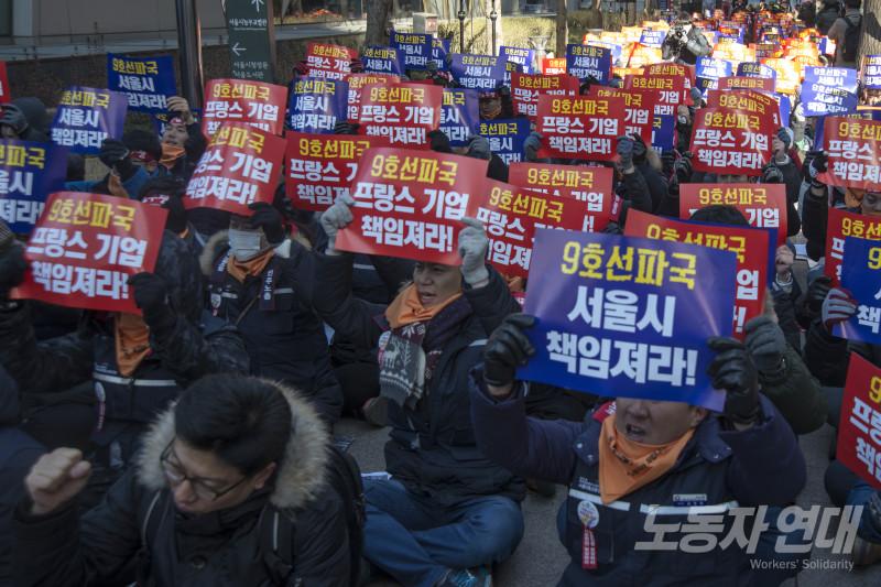 """지하철9호선 노동자들의 첫 파업, """"지옥철 9호선을 바꾸자"""""""