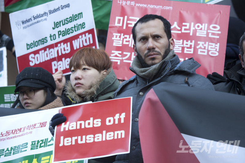 미국은 예루살렘에서 손 떼라!