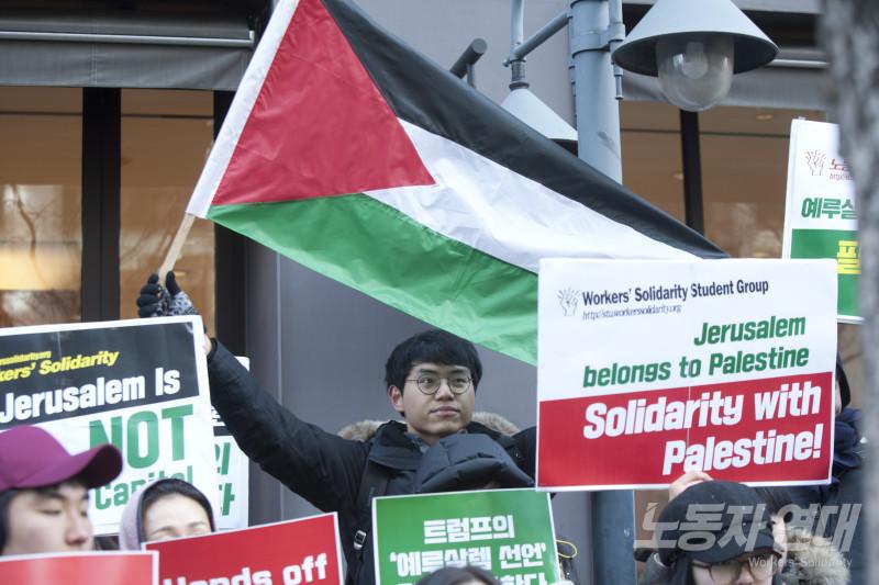 이스라엘은 팔레스타인 억압을 중단하라!