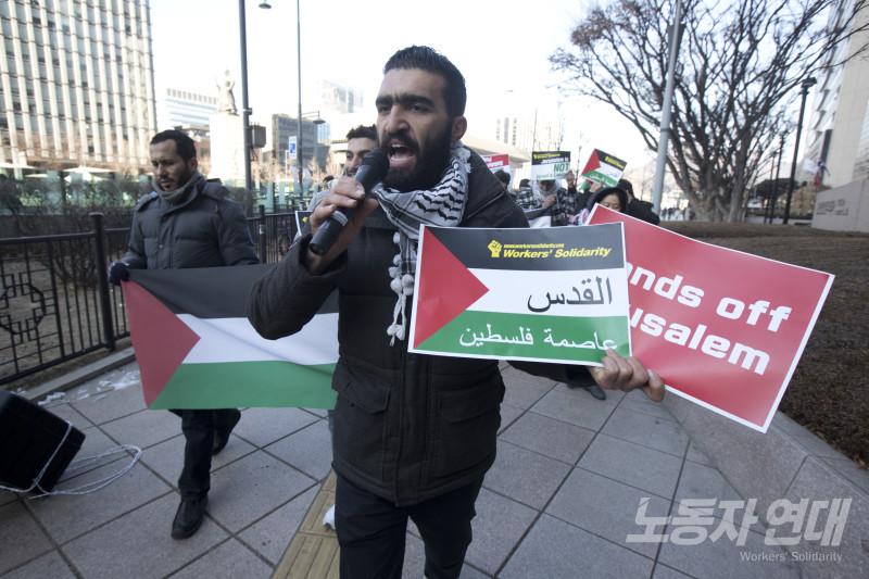 예루살렘이 이스라엘의 수도라는 말, 인정할 수 없다!