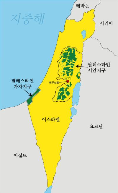 옛 팔레스타인 땅에서 오늘날 이스라엘(노란색)과 팔레스타인(녹색)이 차지하는 영토