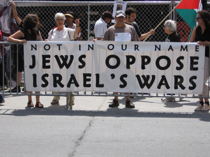 이스라엘 전쟁에 반대하고 팔레스타인에 연대하는 유대인들