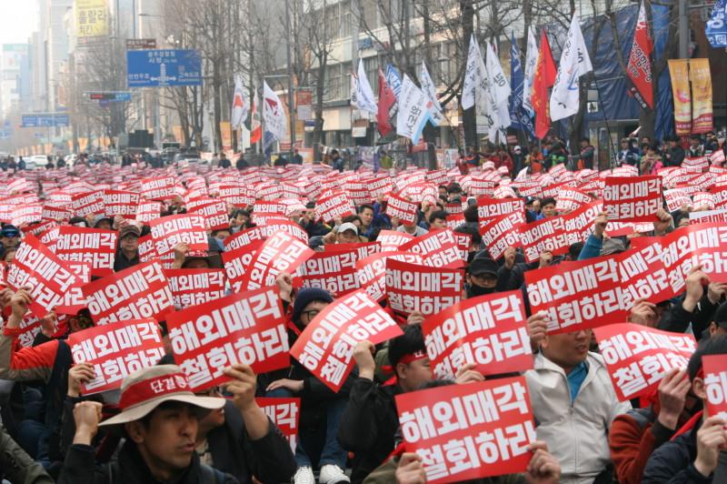 3월 24일 광주에서 열린 집회