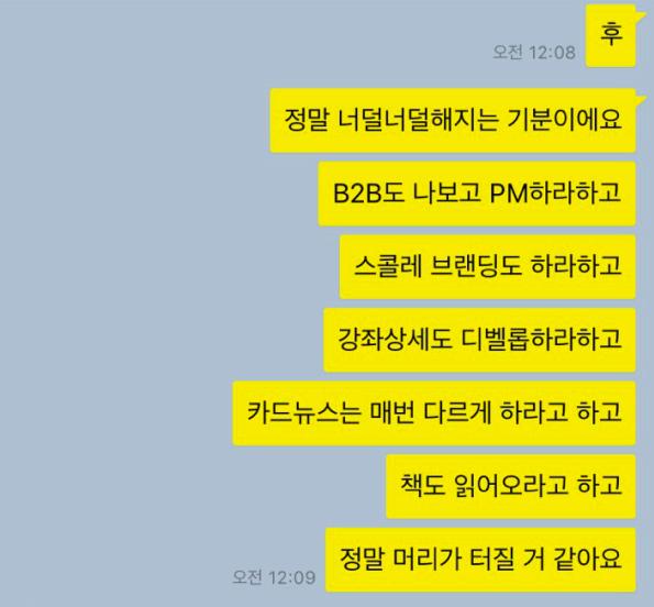 2017년 11월 24일 문자