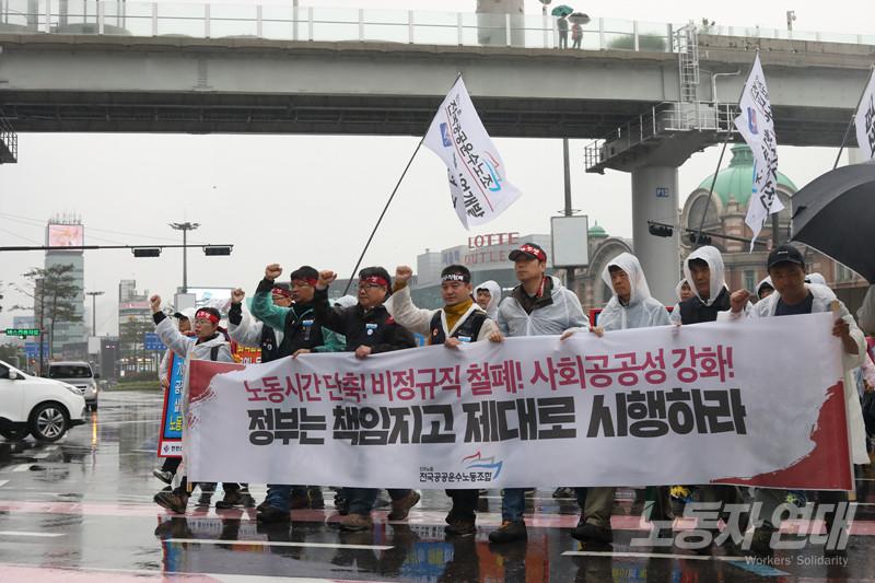 말뿐인 노동존중 문재인 정부 하에서 지속적으로 투쟁에 나선 사회 집단은 노동자들이 유일했다