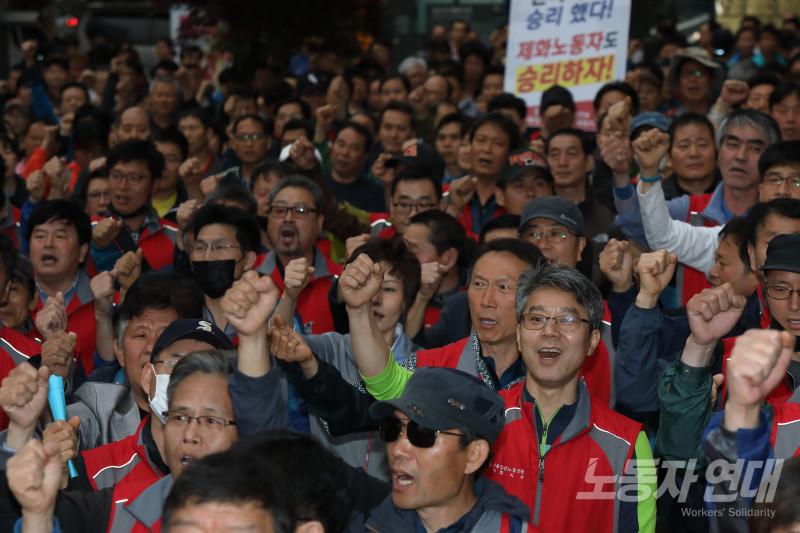 단호한 투쟁으로 승리를 거머쥔 탠디 노동자들