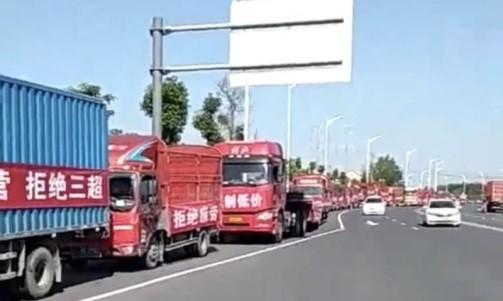 중국 경제 성장세의 둔화 속에서 노동자들의 저항이 자라고 있다