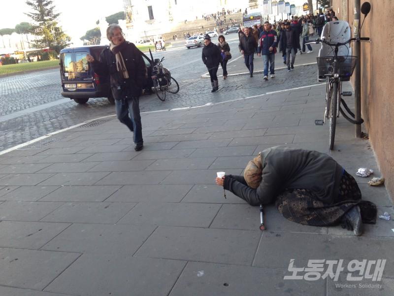 경제 침체를 겪고 있는 이탈리아의 거리