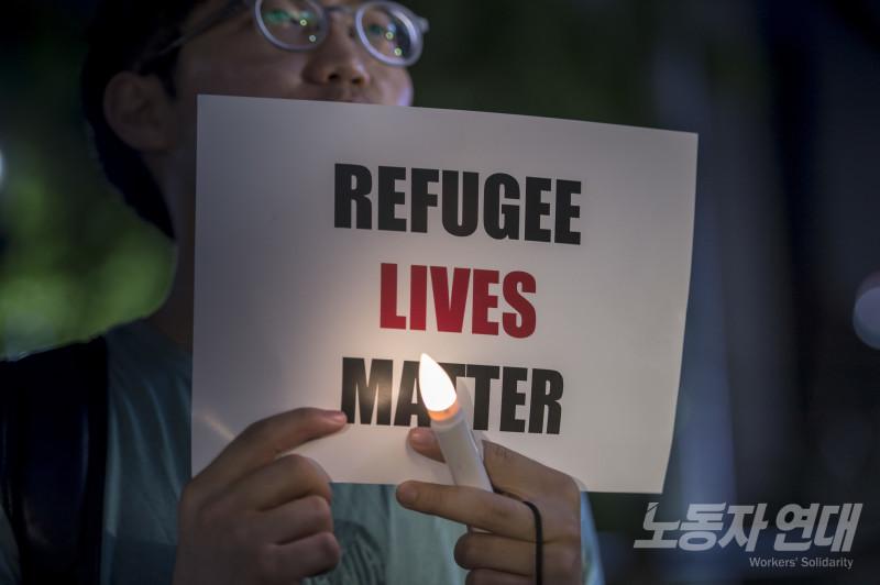 """""""난민의 삶도 소중하다"""""""