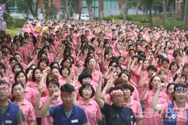대구가톨릭대의료원 스텔라관 앞에서 열린 '대국가톨릭대학교의료원 2018년 임단협 총파업 투쟁승리 집중집회'