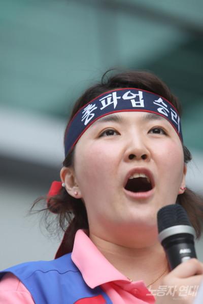 대구가톨릭대의료원 송명희 분회장
