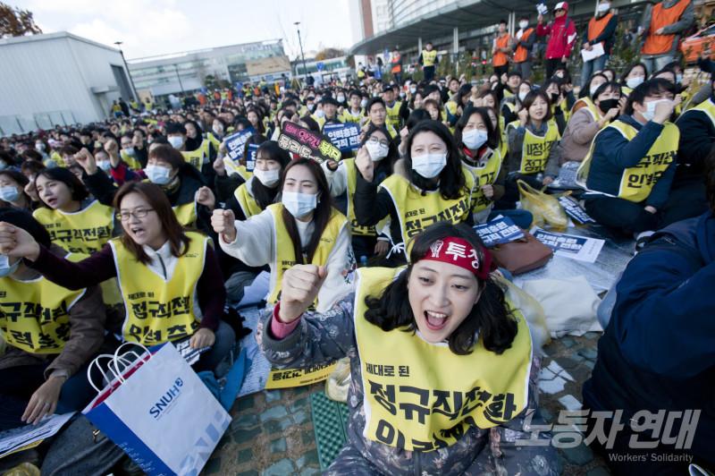 연대의 모범을 보여주는 서울대병원 노동자들