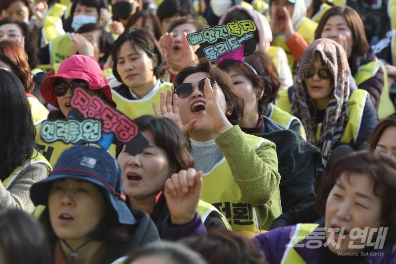 11월 13일 2차 정규직·비정규직 공동파업을 하고 청와대 앞에서 집회를 연 서울대병원 노동자들