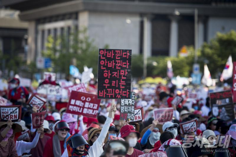 한국 여성운동 역사상 최대 규모의 시위