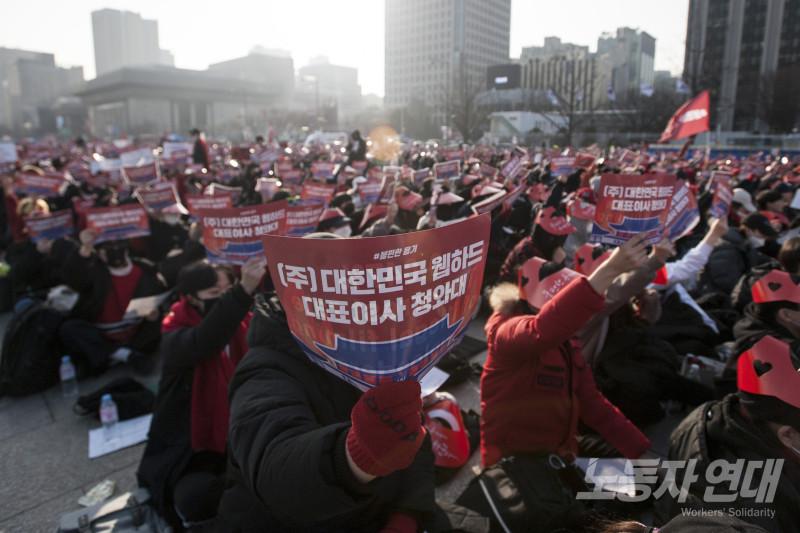 대한민국 웹하드 대표이사 청와대