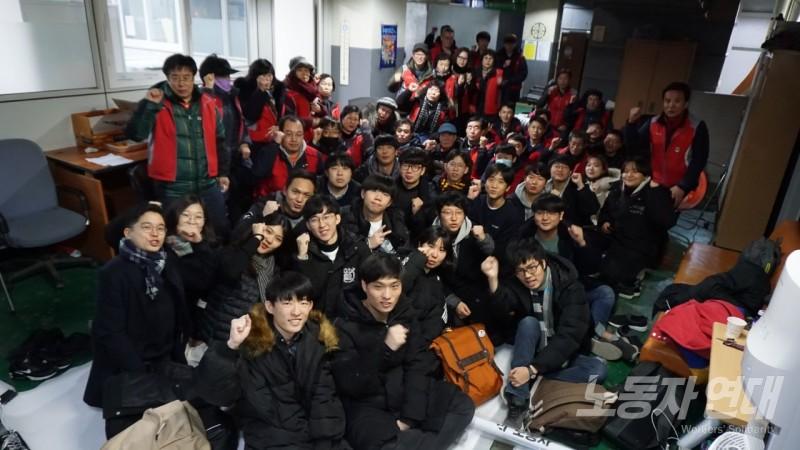 학생들의 지지 방문