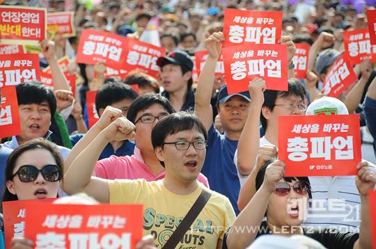 노동절 집회에서 파업을 결의하는 민주노총 노동자들