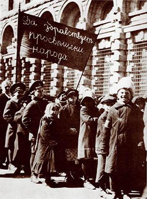 """""""민중을 위한 교육 만세"""""""