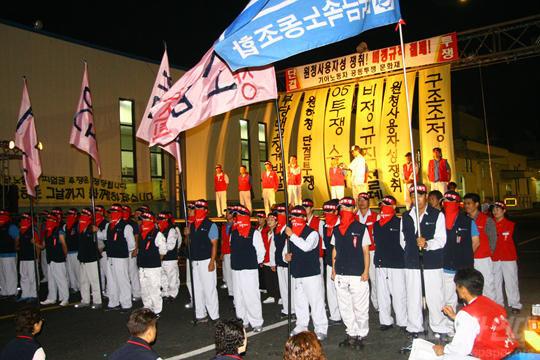 인상적이었던 2006년 기아차 원하청 공동 투쟁